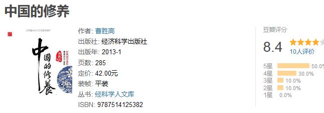 《那些惊心动魄的人类文明史》(套装共 18 册)by 曹胜高等