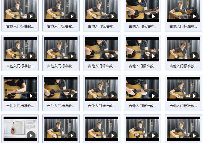 《果木浪子:吉他入门标准教程》百度网盘下载