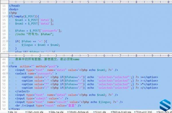 《PHP 大神零础班+就业班视频教程》百度网盘下载